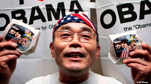 Obama_city_japan_m