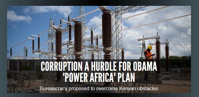 PowerAfrica_WND_July2013